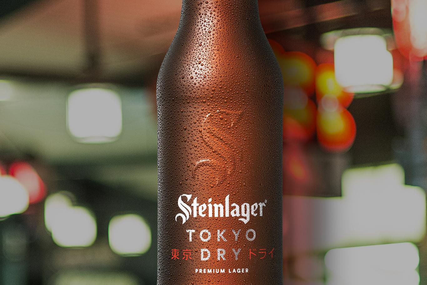 Steinlager Tokyo Dry Launch